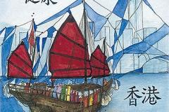 Hongkong / Dschunke mit Skyline