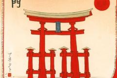 """Japan / Bucht von Hiroshima / """"Torii"""" des Shinto-Schreins von Itsukushima"""
