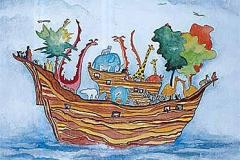Arche Noah 2003