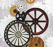 1998 Rad des Lebens (F484)